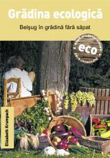 Grădina ecologică