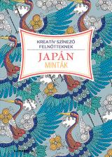 Japán minták - Kreatív színező felnőtteknek