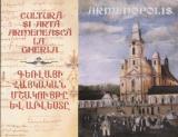 Cultură şi artă armenească la Gherla