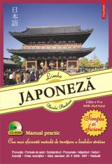 Limba japoneză. Simplu şi eficient. Manual practic + CD-ROM