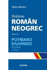 Dicţionar român-neogrec