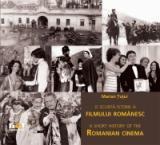 O scurtă istorie a filmului românesc - A Short History of Romanian Cinema