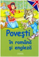 Poveşti în română şi engleză